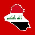 أخبار العراق icon