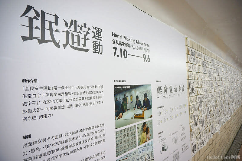 2015勤美草悟道綠圈圈-9