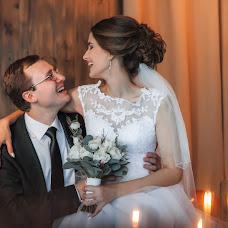 Wedding photographer Marina Abashina (pro2m). Photo of 09.08.2017