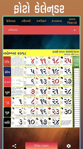 Gujarati Calendar 2019 - Panchang 2019 by Oh Its Trending ! (Google