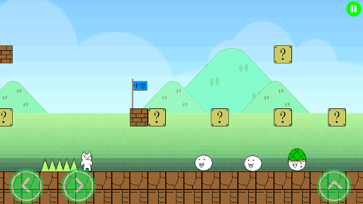 Super Cat World : Syobon Action HD modavailable screenshots 3