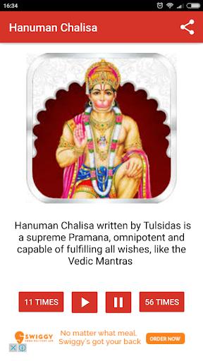 Hanuman Chalisa Audio App 108 times | Hindu Mantra 1.07 screenshots 1