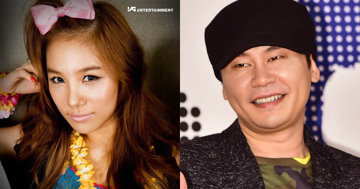 Netizens Strongly Disapprove Of Yang Hyun Suk S Love Story
