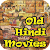 Old Hindi Movie file APK for Gaming PC/PS3/PS4 Smart TV