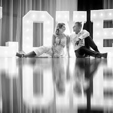 Wedding photographer Karolina Dmitrowska (dmitrowska). Photo of 06.12.2018