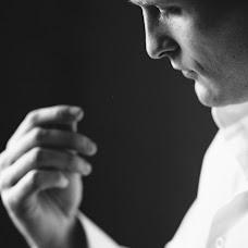 Wedding photographer Artem Latyshev (artemlatyshev). Photo of 26.01.2016