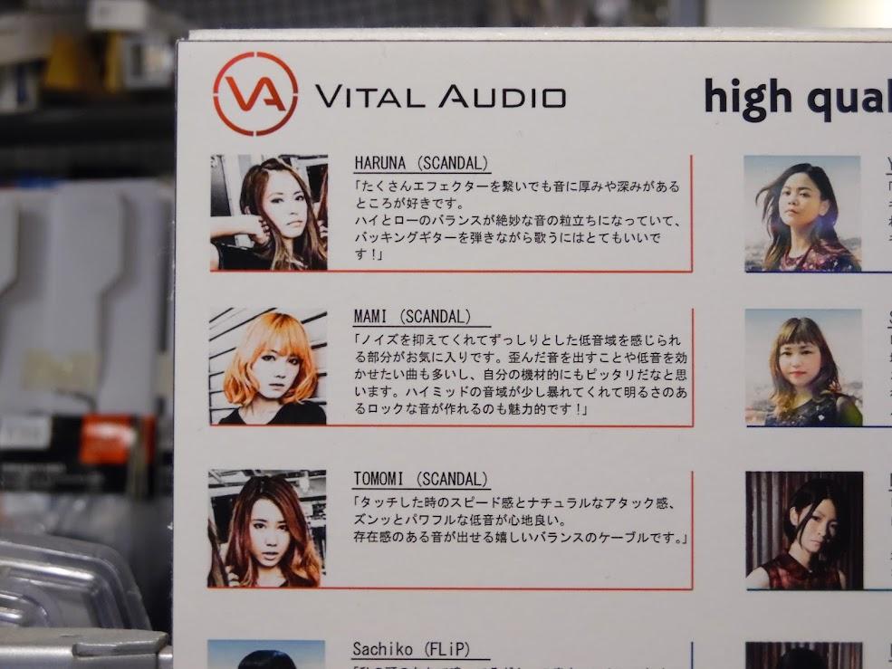 SCANDAL's Vital Audio Instrument Cables YPU1OCI-gOluLwubU9Rn1cArX1kL0CADdcYJRQG_89fENz2F71E=w986-h739-no