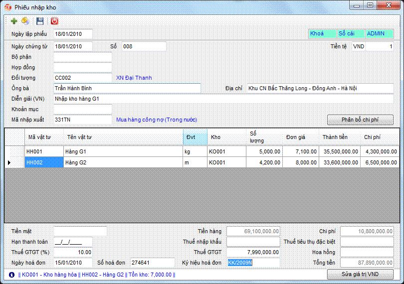 Phiếu nhập mua phần mềm kế toán 3tsoft
