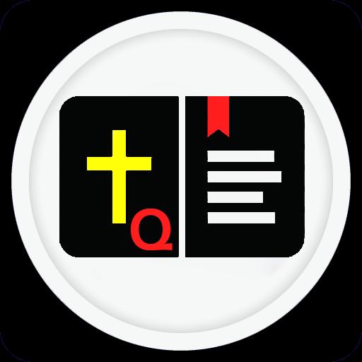 Bible Quotes 生活 App LOGO-硬是要APP