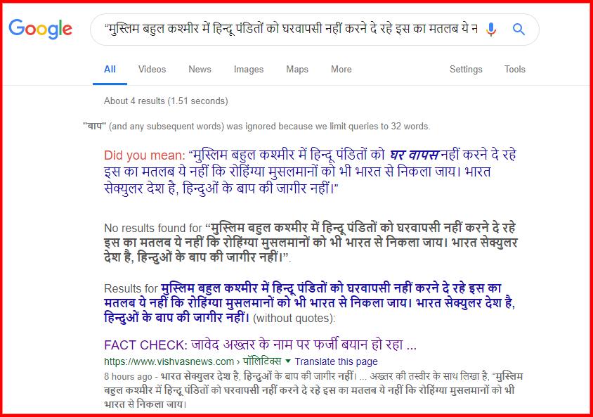 screenshot-www.google.com-2019.06.13-00-54-48.png