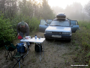 Photo: Not one of our morning scenic camp sites...right along a service road
