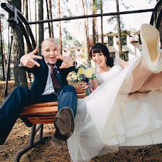 Wedding photographer Andrey Sitnik (sitnikphoto). Photo of 10.11.2014