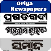 Oriya Newspapers