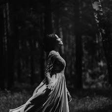 Wedding photographer Anastasiya Korotkikh (Fuxiya). Photo of 04.08.2018
