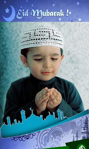 Eid Profile photo or Status DP Maker