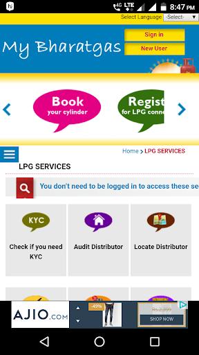 LPG Gas Booking 1.0 screenshots 7