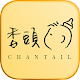 Download 香頭寶寶 For PC Windows and Mac
