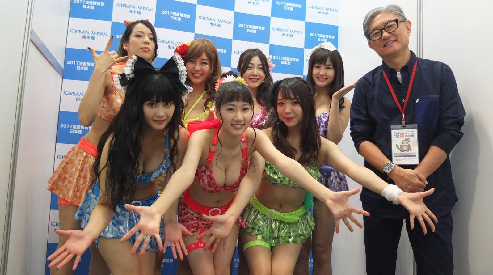 堤幸彥率領新生女子團體「上野熊貓島比基尼」現身漫博之特別訪問