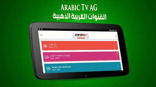 Free arabic iptv apk pure | Free Arabic IPTV 2 APK Latest