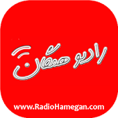 Radio HAMEGAN official