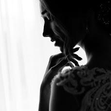 Wedding photographer Mariya Malgina (Positiveart). Photo of 20.11.2017