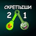 Скрепыши 1 и 2 - стикеры WAStickerApps icon