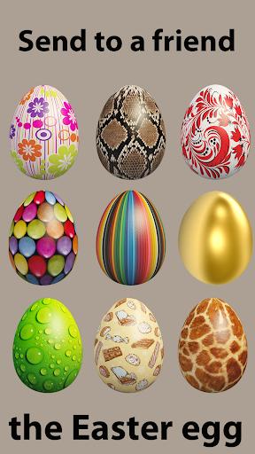 Пасхальное яйцо на Пасху яйца