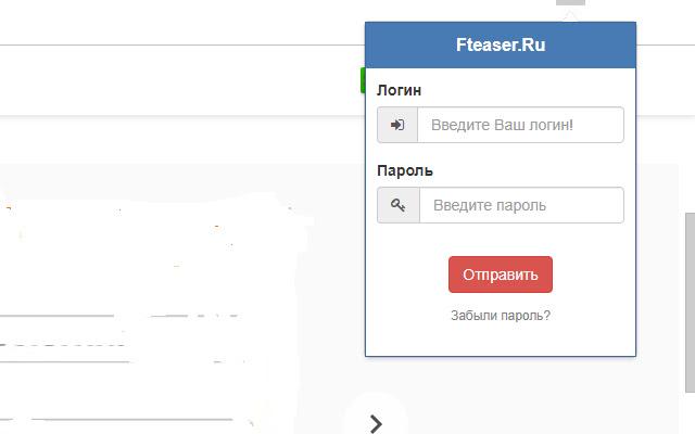 Fteaser.Ru