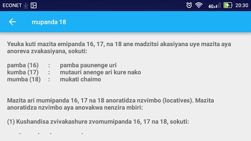 mipanda  screenshots 7