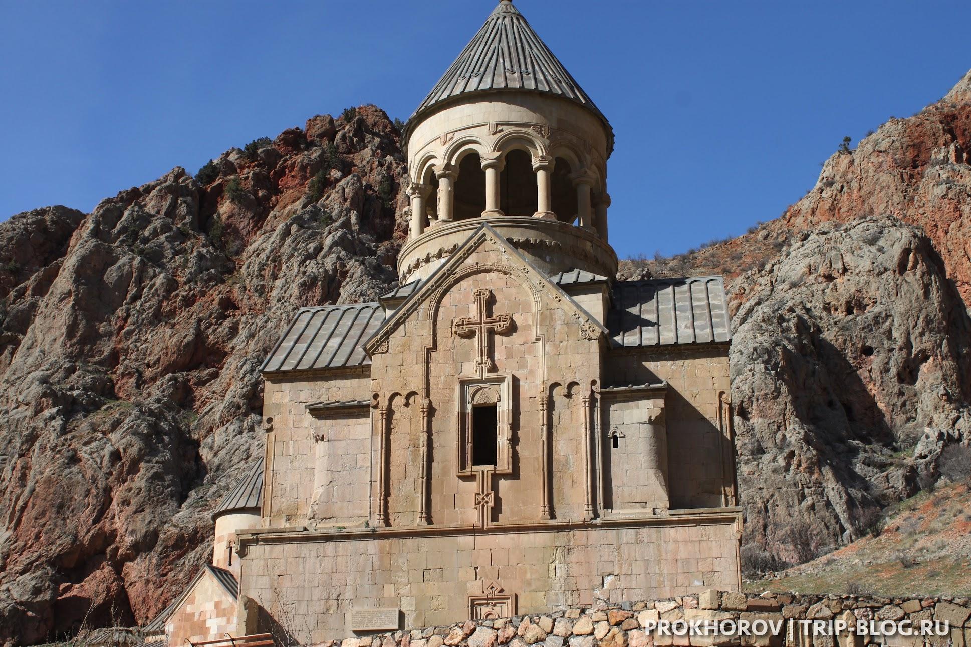 экскурсии в Армении Монастырь Нораванк