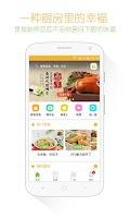 Screenshot of 好豆菜谱-美食到家