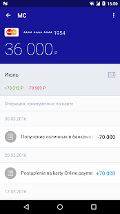 БАЙКАЛИНВЕСТБАНК- screenshot thumbnail