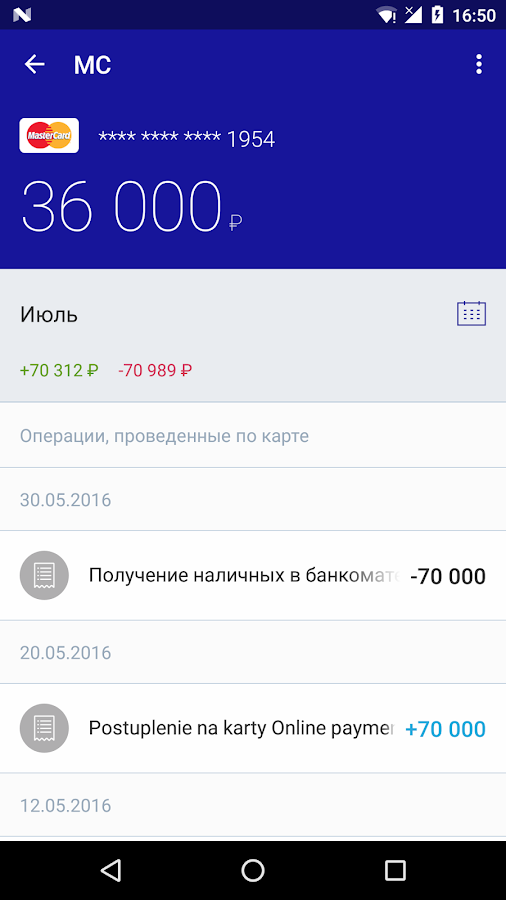 БАЙКАЛИНВЕСТБАНК- screenshot