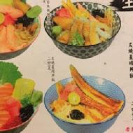 騰戶丼飯專賣