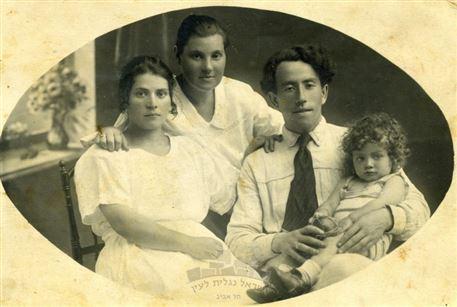 C:\Users\ALIZA\Desktop\שרגא נצר\תמונות\משפחה\1923 רוסיה.jpg