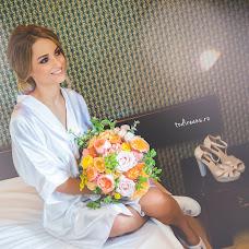 Wedding photographer Bogdan Todireanu (todireanu). Photo of 01.08.2018