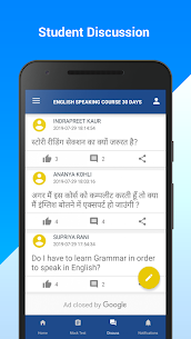 9Apps English speaking course 8