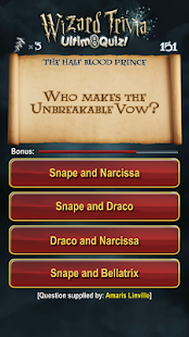 Harry Potter Wizard Quiz: U8Q- screenshot thumbnail