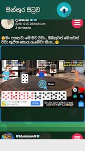 Omi online – Sri Lankan card game 7