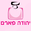 יהודה פארם