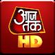 Aaj Tak HD. Sabse Tez, Sabse Zyada. Download on Windows