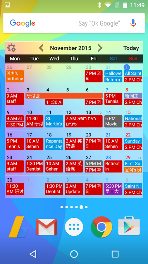 Calendar+ Planner Scheduling- screenshot