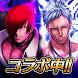 任侠伝 不良達のガチンコ喧嘩バトルRPG - Androidアプリ