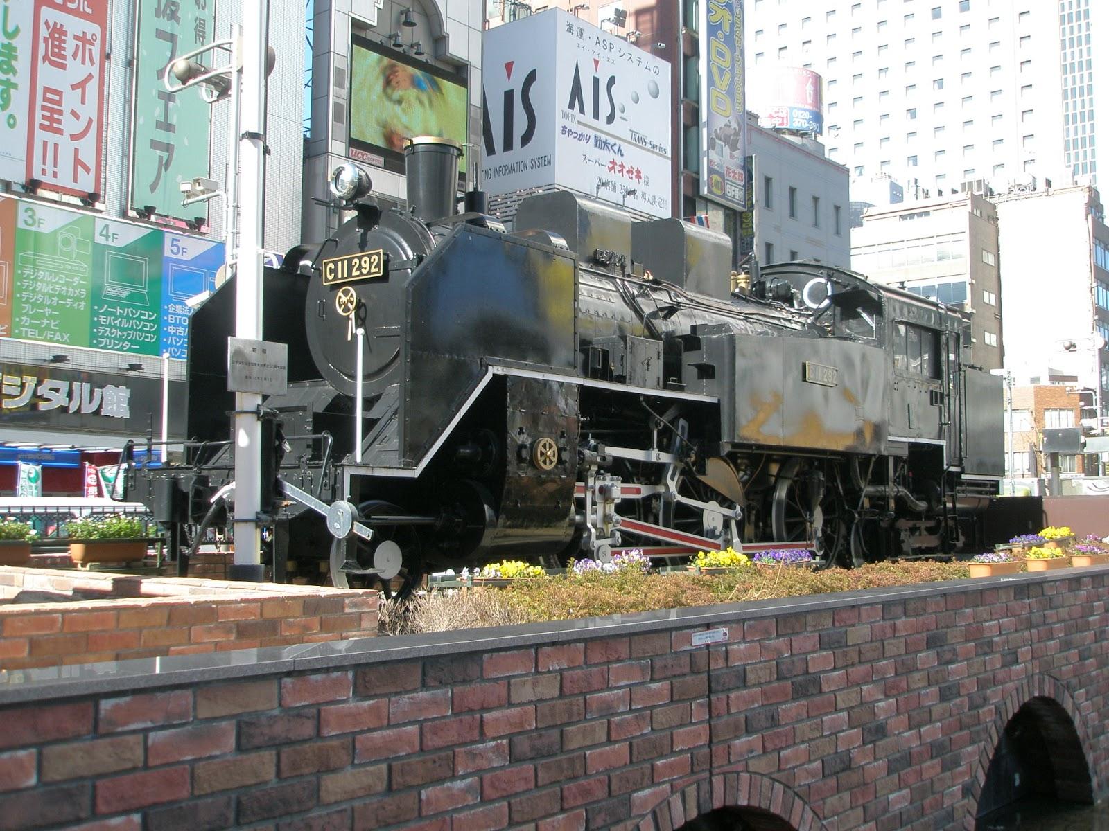 JNR_C11_292_Shinbashi_Sta_20080213.jpg