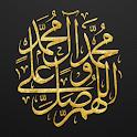 Признаки Конца света. Ислам icon
