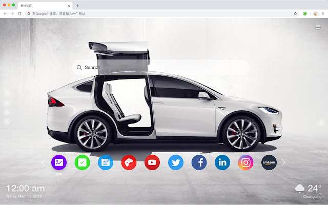 Tesla HD New Tabs Popular Cars Themes