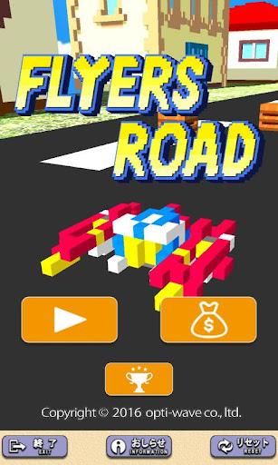 Flyers Road 1.0.1 Windows u7528 1