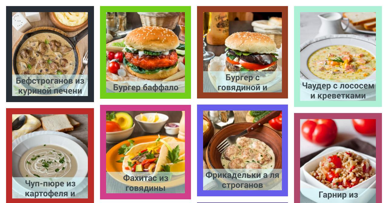 Что приготовить из свиной вырезки рецепты с фото простые и вкусные рецепты фото