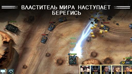 Iron Commander: Blitzkrieg 22.0 screenshots 8