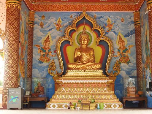Wat That Phoun